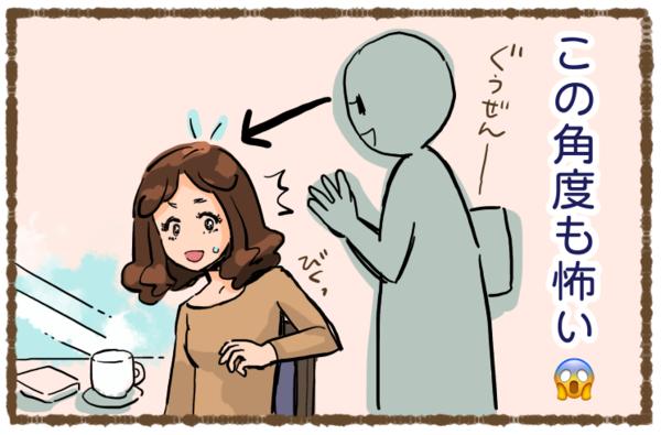 ハルharu kurokamiスカルプシャンプーを使った口コミ・体験談ブログの漫画