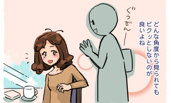 haru kurokamiスカルプシャンプーを使ったアラフォー女の口コミブログ