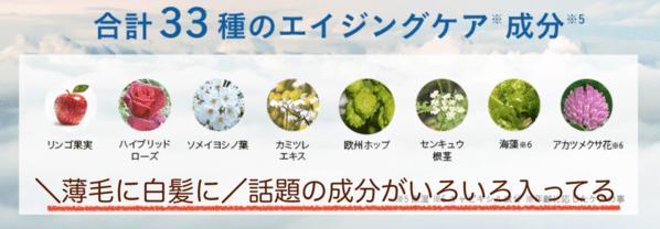 haru kurokamiスカルプシャンプー口コミブログ