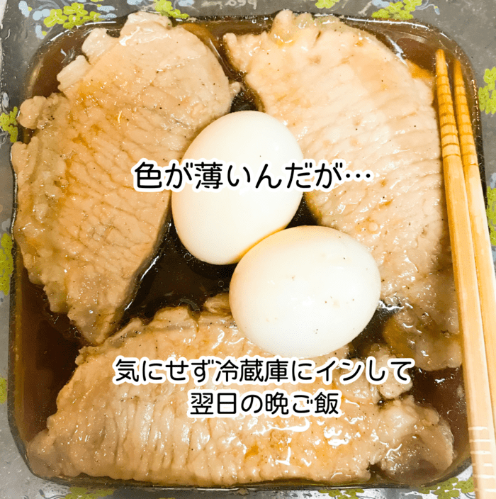 山本ゆり 新刊レンジ本のレシピ 煮豚の制作写真2