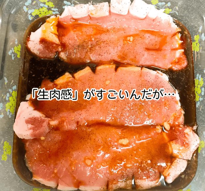 山本ゆり 新刊レンジ本のレシピ 煮豚の制作写真