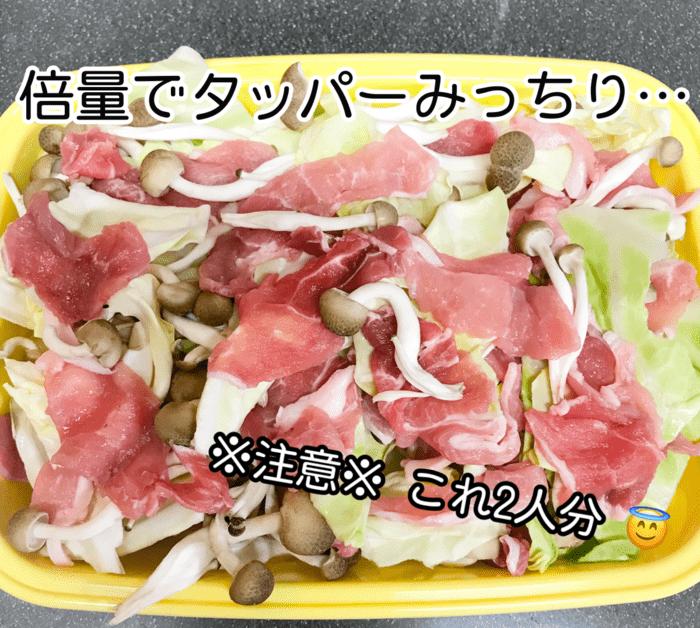 山本ゆり 新刊レンジレシピ本から作った料理の制作過程