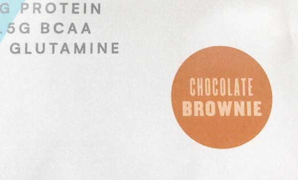 マイプロテイン チョコレートブラウニー味の口コミブログ