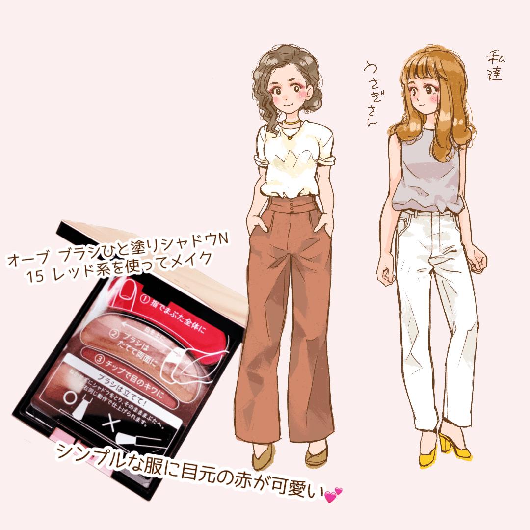 オーブ ブラシひと塗りシャドウN 15 2019年春夏新色口コミレビューブログ