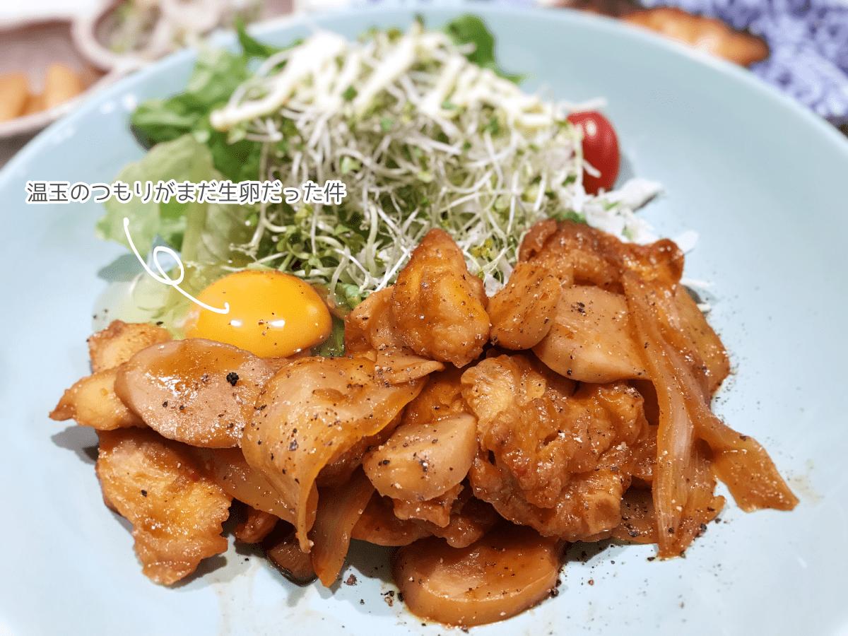 鶏むね肉で!ピリ辛チキンスティック ブログ